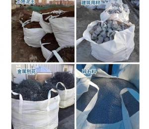 广东吨包袋