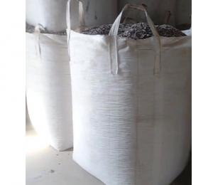 优质吨包袋