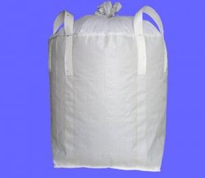 吨包袋价格