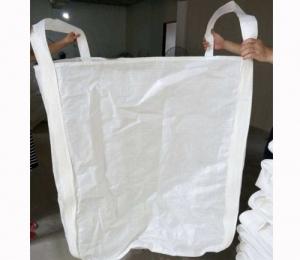 安徽集装袋