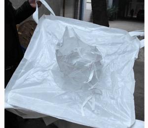 吉林优质集装袋