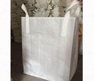 吉林耐高温集装袋