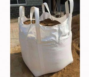安徽工地集装袋