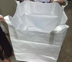 安徽集装袋直销